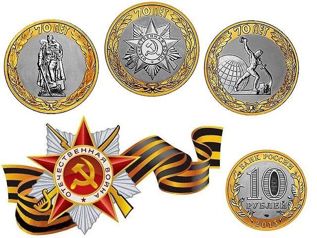 новые купюры 100 рублей крым цена